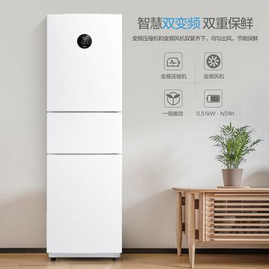 美的 (Midea) 三門冰箱 美的多門冰箱 無霜 家用 變頻智能 一級能效 電冰箱 BCD-230WTPZM(E)