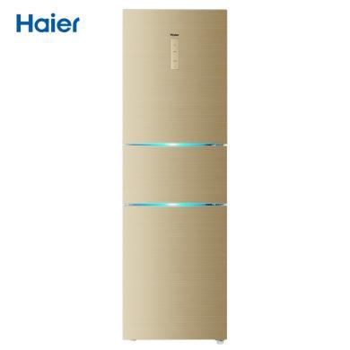 海爾(Haier)BCD-225WDGK 三門冰箱 風冷無霜 一級變頻 干濕分儲電冰箱