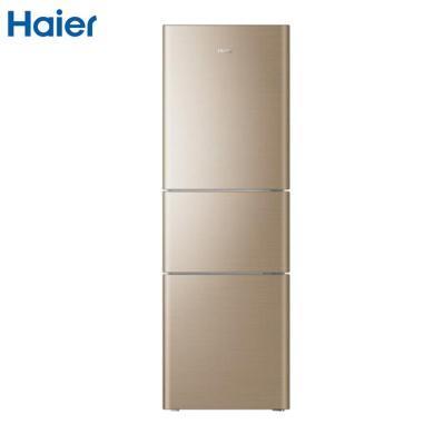 Haier/海爾冰箱BCD-206STPP冰箱家用三門206升大容量冷藏冷凍節能靜音超薄定頻小型電冰箱