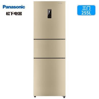 Panasonic/?#19978;?NR-EC26WSP-N家用电冰箱风冷无霜除菌三门255升