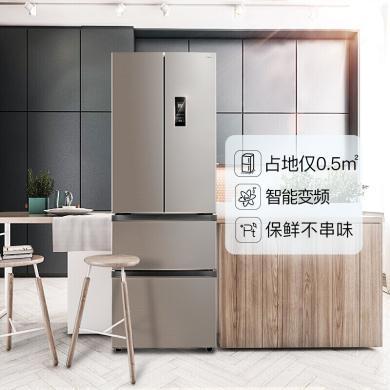 美的 (Midea) 冰箱 双开门冰箱 多门冰箱 ?#38053;?#38376;无霜电冰箱 变频智能 BCD-318WTPZM(E) 爵士棕