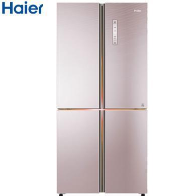 海爾(Haier)535升雙開門冰箱四門 無霜 變頻靜音 干濕分儲 超薄冰箱 BCD-535WDCJ