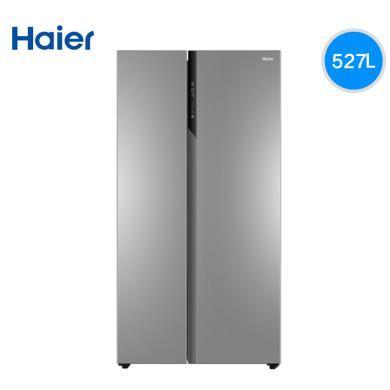 海爾冰箱對開門527升雙門 風冷無霜 薄電冰箱 箱體嵌入式大冰箱BCD-527WDPC 月光銀灰色