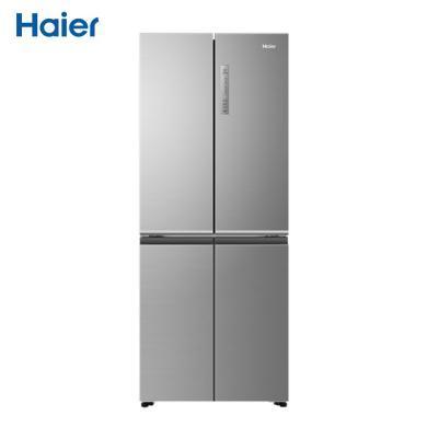 Haier/海爾冰箱十字對開門四門智能節能雙變頻超薄大容積家用無霜冰箱 BCD-406WDPD 406升