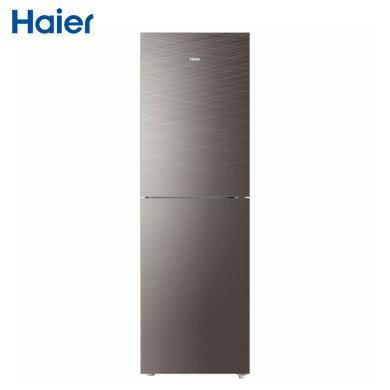 海尔(Haier)239升家用电冰箱两门 风冷无霜节能静音双门冰箱BCD-239WDCG