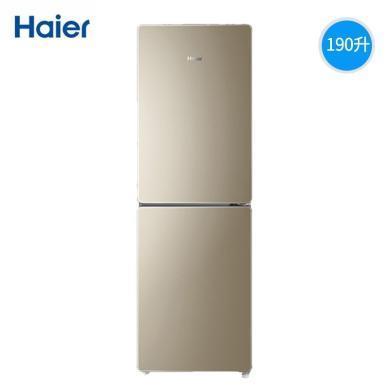 Haier/海爾190升冰箱雙門家用風冷無霜小型兩門電冰箱BCD-190WDPT