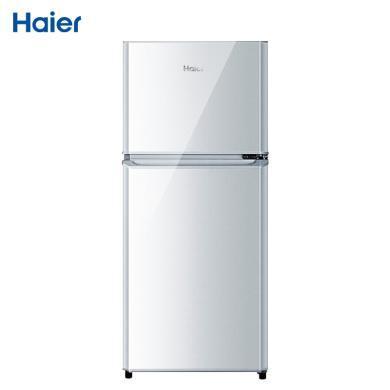 Haier/海尔冰箱 BCD-118TMPA 118升家用小型静音节能双门小冰箱