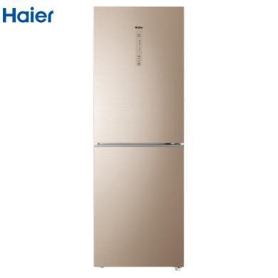 Haier/海尔冰箱269升两门无霜电冰箱双门?#31034;?#29627;璃 香槟金色BCD-269WDGB