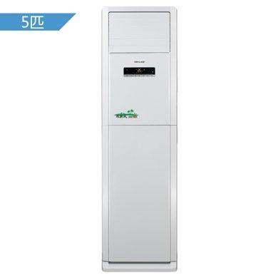 格力空�{(GREE) 5匹 定�l 清新�L 立柜式冷暖空�{ KFR-120LW/(12568S)NhAc-3