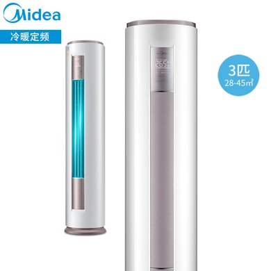 Midea/美的 KFR-72LW/DY-YA400(D3)大3匹冷暖圓柱空調柜機客廳