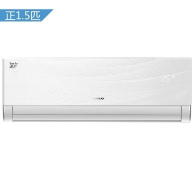 格力空調(GREE) 品悅 1.5匹 變頻 壁掛式冷暖空調(清爽白) KFR-35GW/(35592)FNhAa-A3