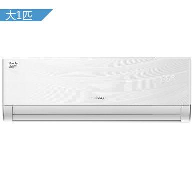 格力空調(GREE)大1匹 定頻 品悅 壁掛式冷暖空調 KFR-26GW/(26592)Aa-3