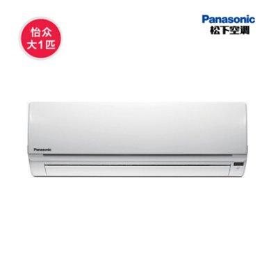 Panasonic/松下C10KJ2怡眾系列單冷定頻掛式空調大1匹