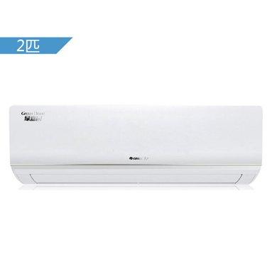 格力空调(GREE) 2匹 定频 ?#30899;卧?壁挂式单冷空调 KF-50GW/(50356)NhAd-3