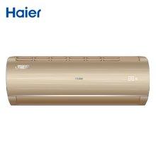 海尔(Haier)壁挂式空调1.5匹自清洁 变频,一级能效智能空调