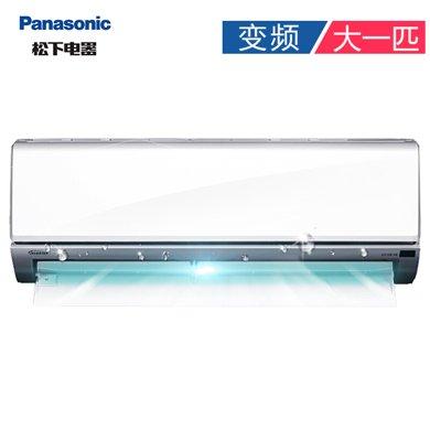 Panasonic/松下 DE9KL1 大1匹冷暖变频挂机空调壁挂式