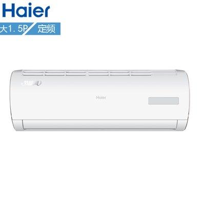 海爾(haier) KF-36GW/13BEA13 大1.5匹單冷高效定頻壁掛式空調套機 白色