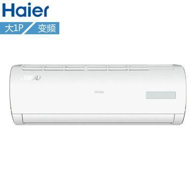 海爾(Haier)大1P 變頻 KFR-26GW/13BEB23AU1 智能WIFI物聯 冷暖壁掛式家用空調