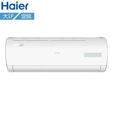海爾 (Haier )大1匹 KF-26GW/13BEA13 單冷定頻大1p掛機空調節能風靜音3級能效家用空調
