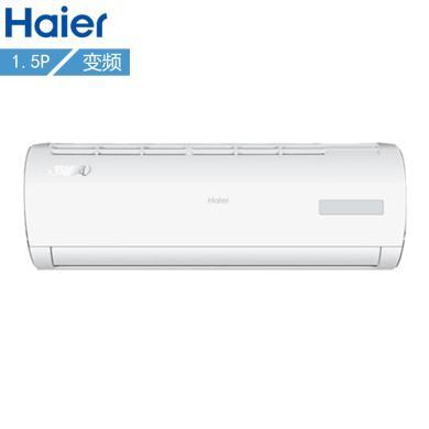 Haier/海尔空调1.5匹变频冷暖 KFR-35GW/13BEB23AU1 壁挂式空调变频智能WiFi