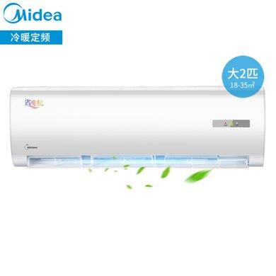 Midea/美的KFR-50GW/DN8Y-DH400(D3)大2匹冷暖壁�焓郊矣每照{��C