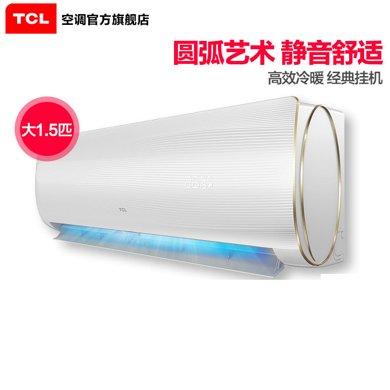 TCL KFRd-35GW/XQ11(3) 大1.5p匹家用冷暖壁挂式节能空调?#19968;?速效冷暖 自动水洗 精准控温