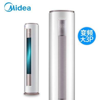 美的(Midea)一級能效變頻 冷暖立式空調柜機 全直流變頻圓形立柜式空調 智行KFR- 72LW/BP3DN8Y-YH200(B1)三匹