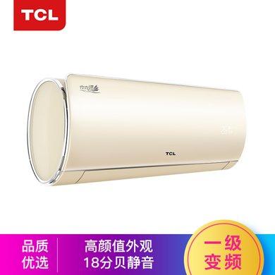 TCL 一級能效 智能 直流變頻 冷暖 空調掛機(六六順系列) 大1匹 KFRd-26GW/F2AH11BPA