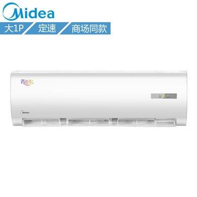 Midea/美的 KFR-26GW/DN8Y-DH400(D3) 美的空調省電星大1匹冷暖掛機