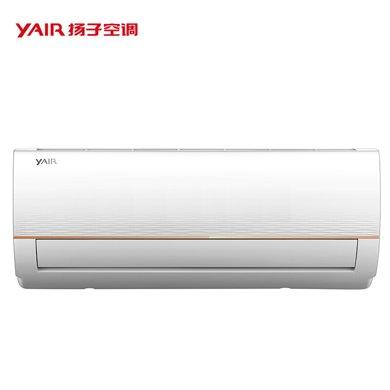 揚子空調(YAIR)1.5匹 冷暖 變頻 空調掛機 KFRd-35GW/(35V2006)aBp2-A3 1.5匹  高效變頻
