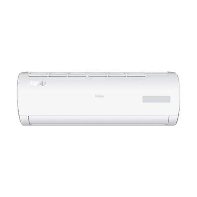 海爾(Haier) 空調掛機小1匹高效冷暖定頻 冷暖壁掛式家用臥室靜音空調 KFR-23GW/01BEA33 冷暖小1匹