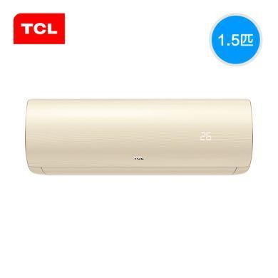TCL 大1.5p匹 定頻 冷暖空調 掛機 快速冷暖靜音除濕 空調KFRd-35GW/XQ22(3)、KFRd-35GW/XQ21(3) 時尚印花 顏值外表