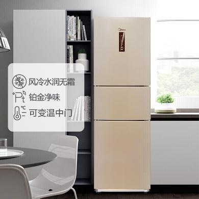 美的(Midea) 三門冰箱  無霜冰箱 風冷 家用節能 靜音 電冰箱 BCD-231WTM(E)