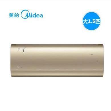 美的/Midea 天行系列 全直流變頻 一級能效 靜音省電冷暖壁掛式空調 KFR-35GW/BP3DN8Y-CA100(B1