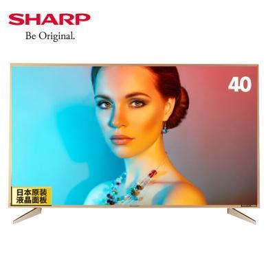夏普(SHARP)40Z4AS 40英寸全高清杜比音效原装面板智能网络液晶平板电视机 黑色 40英寸