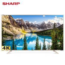 夏普 (SHARP) LCD-70Z4AA 18年新款70英寸4K超高清wifi智能網絡液晶平板電視機彩電