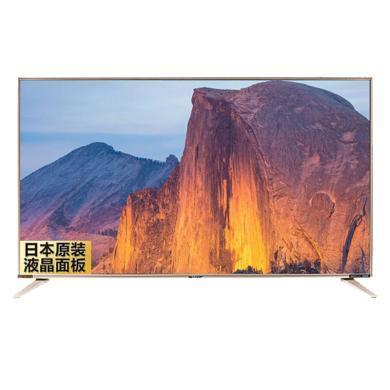 夏普(SHARP )60英寸LCD-60SU478A全民K歌4K超高清 人工智能液晶電視機(香檳金)