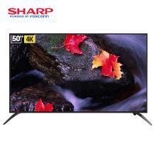 夏普(SHARP)XLED-50Z4808A 50英寸4K超高清 安卓智能wifi網絡 平板液晶電視