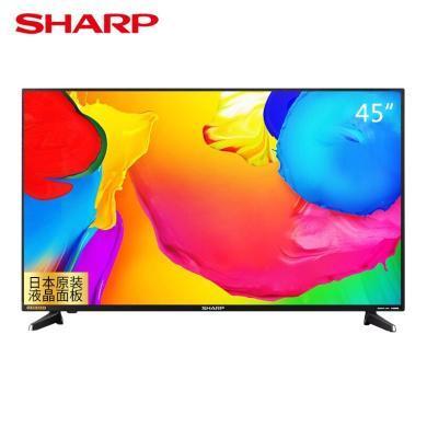 夏普(SHARP)45N4AA 45英寸智能wifi网络液晶平板电视机夏普原装液晶彩电
