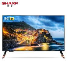 夏普(SHARP) LCD-50SU671A 50英寸 支持HDR 4K超高清 wifi智能網絡 液晶電視