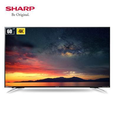 夏普(SHARP)LCD-60MY5100A 60英寸超薄4K超高清人工智能网络液晶平板电视机
