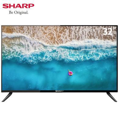 夏普 (SHARP) 32B4HA 32英寸高清 1GB+8GB 人工智能网络液晶平电视机(2T-C32ACSA)