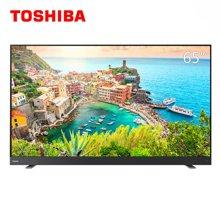 东芝(TOSHIBA)65U7700C 65英寸 4K超高清 人工智能语音 2GB+8GB 八核64位 前置式音箱 超薄液晶电视
