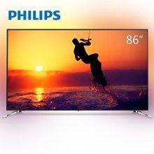 飞利浦(PHILIPS)86PUF8502/T3 86英寸 大屏高享受 3边流光溢彩 HDR 4K超高清智能网络液晶平板电视