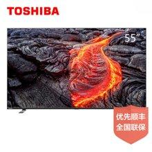东芝(TOSHIBA) 55U5800C 55英寸AI人工智能4K超高清超薄电视