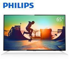 飞利浦(PHILIPS)65PUF6132/T3  65英寸4K高清网络智能液晶电视机