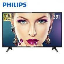飞利浦(PHILIPS)39PHF5282/T3 39英寸 高清 二级省电能效 海量应用 WIFI智能液晶电视机