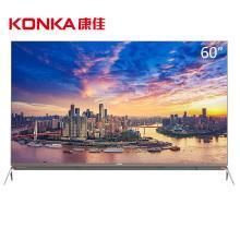 康佳(KONKA)LED60R1 60英寸4K超高清HDR變頻智能液晶電視機摩卡金