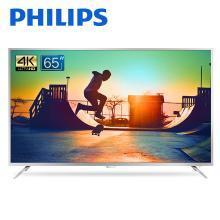 飞利浦(PHILIPS)65PUF6372  65英寸4K高清网络智能液晶电视机