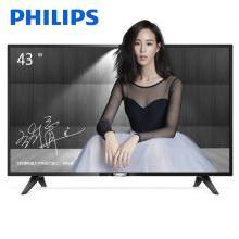 飞利浦(PHILIPS) 43PFF5292/T3 43英寸安卓智能网络wifi电视机